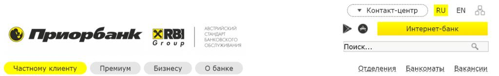 интернет-банкинг Приорбанка